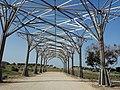 Ariel Sharon Park (4).jpg