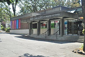Art Gallery of Greater Victoria - Main entrance, Art Gallery of Greater Victoria