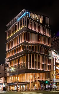Asakusa Culture Tourist Information Center at night.jpg