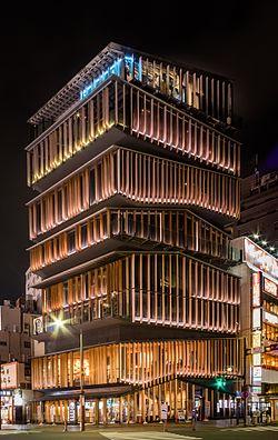Asakusa Culture Tourist Information Center at night.jpg