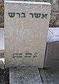 Asher Barash tomb.JPG