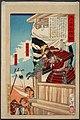 Ashikaga Takauji and Nitta Yoshisada LACMA M.84.31.263.jpg