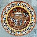 Ashtamangala JDWNRH Banner.jpg
