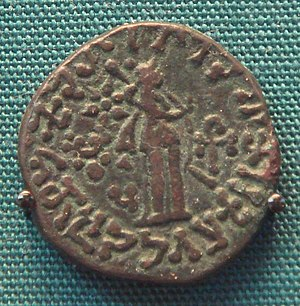 Apracharajas - Coin of the Apracaraja Aspavarma (reverse), featuring the Greek goddess Athena.