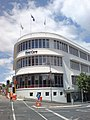 Auckland Electric Power Board Building, Remuera Road.jpg