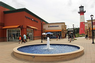 Auntie Anne's - Image: Auntie Anne's fountain, Tanger Outlets Savannah