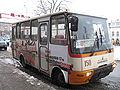 Autosan H6-20 z ZMKS Jasło 2.jpg