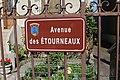 Avenue des Étourneaux à Montluçon en juillet 2014.jpg