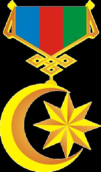 """Qizil Ulduz Medal - """"Ay-Ulduz"""" (Crescent and star) medal"""