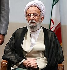 Ayatollah Mesbah-Yazdi in Front of Islamic Revolution Stability congress.jpg