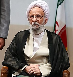 Mohammad-Taqi Mesbah-Yazdi - Mesbah Yazdi on 16 March 2014