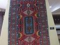 Azerbaijani carpet in Quba 01.jpg