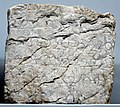 B2, Middle Persian Script, Inscribed Stone Block of Paikuli Tower.jpg