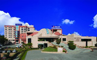 Bhagwan Mahaveer Cancer Hospital and Research Centre Hospital in Rajasthan, India