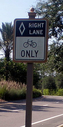 Bike lane in Bartram Springs