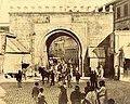 Bab Bhar (Porte de France) - Tunis.jpg