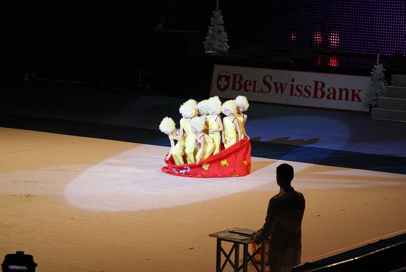 File:Baby Cup BelSwissBank-2013 31.JPG
