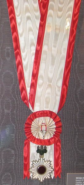 File:Bagde of the order of the rising sun with grand ribbon.jpg