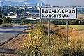 Bahtšisarai linn.jpg