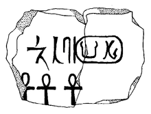 Inscribed limestone fragment possibly showing Bikheris' name