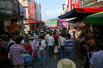 Bali District - Bali Market