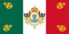 Bandera del II Imperio Mexicano.png