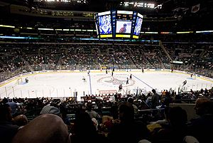 BB&T Center (Sunrise, Florida) - Image: Bank Atlantic Center 2