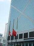 Bank of China Tower 2012-10-04.JPG