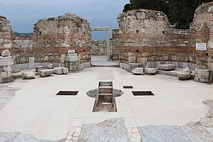 Baptistery - Baptistery in the Basilica of St. John in Ephesus, Turkey