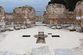 Baptistery - Baptistery in the Basilica of St. John in Ephesus, Turkey