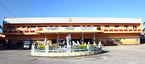Batticaloa railway station.JPG