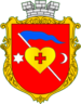 Huy hiệu của Baturyn