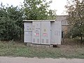 Baumana Str., Melitopol, Zaporizhia Oblast, Ukraine 6.JPG
