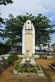 Bautista-Nakpil Pylon Front View.jpg