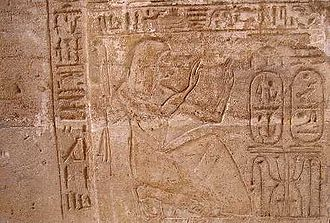 Bay (chancellor) - Chancellor Bay on the doorjamb of the Amada temple, Nubia, shown adoring the cartouche of Siptah