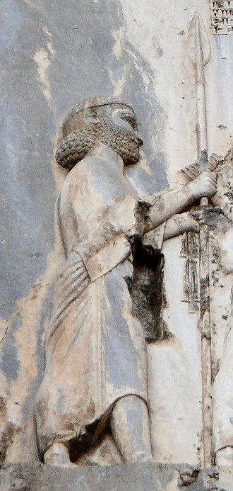 Gobryas - Gobryas, father of Mardonius, and lance-bearer of Darius, on the reliefs of Behistun.
