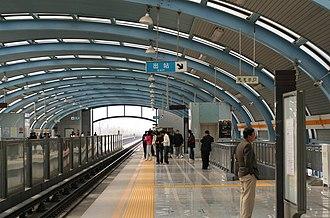 History of transport in China - Beijing Subway, Longze station