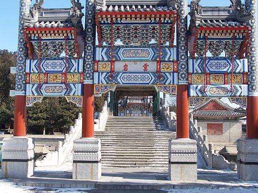 Beijing Summer Palace Xingqiao