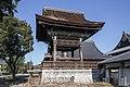Belfry, Higashi Honganji.jpg