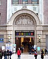 Bellevue Hospital entrance arch.jpg
