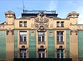 Beograd Kuca trgovca Stamenkovica Kralja Petra 41.jpg