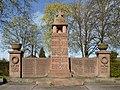 Bergfeld Denkmal.jpg