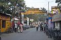 Berhampore Court - Railway Station Area - Murshidabad 2014-11-11 9050.JPG