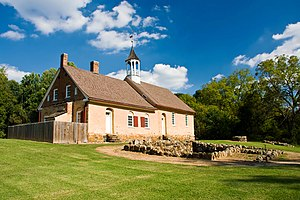 National Register of Historic Places listings in Forsyth County, North Carolina - Image: Bethabara Historic Park 1