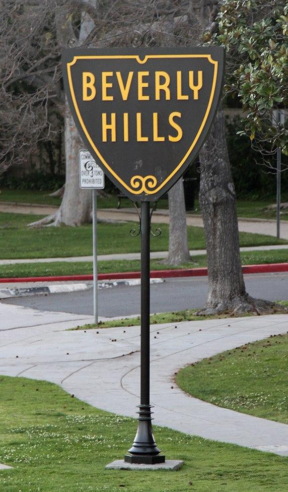 Beverly Hills Sign, LA, CA, jjron 21.03.2012
