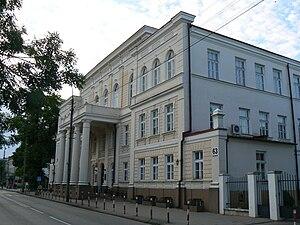 University of Białystok - Faculty of Economics (ulica Warszawska 63)