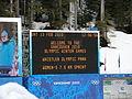 Biathlon scoreboard.jpg