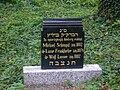 Bielscy rabini.jpg