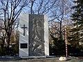 Bielsko-Biała, cmentarz wojskowy - pomnik bojowników o wolność i demokrację.jpg