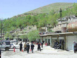 Special Activities Division - The village of Biyara and Base of Ansar al-Islam 2001–2003